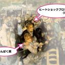 Q&Aコーナー~ヒートショックプロテイン(HSP)~